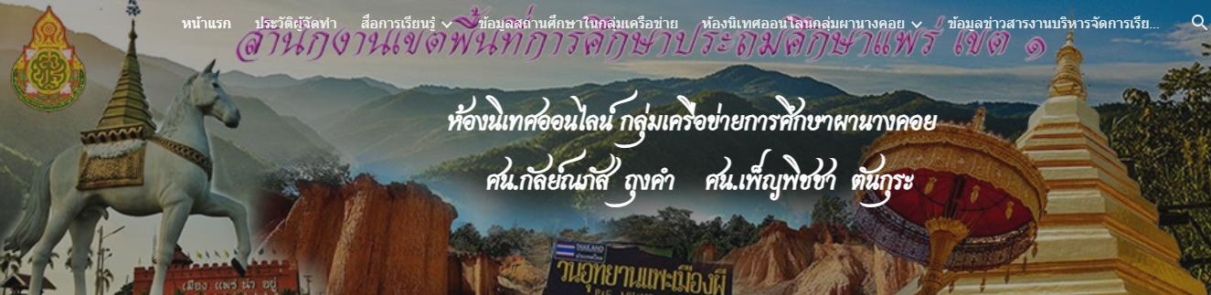 http://gg.gg/panangkoipre1
